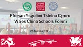 Wales China Schools Forum cover image