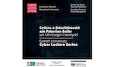 Cardiff Cyber Banner