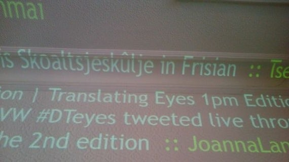Text projected onto a wall