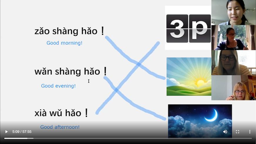 Screenshot on online Mandarin for Teachers course