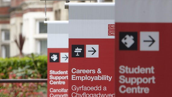 Careers and student support banner sign