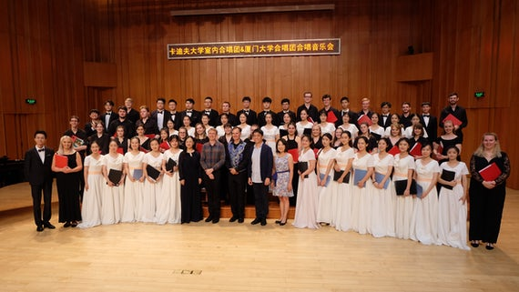 Cardiff University Chamber Choir and the choir of the Art College of Xiamen University