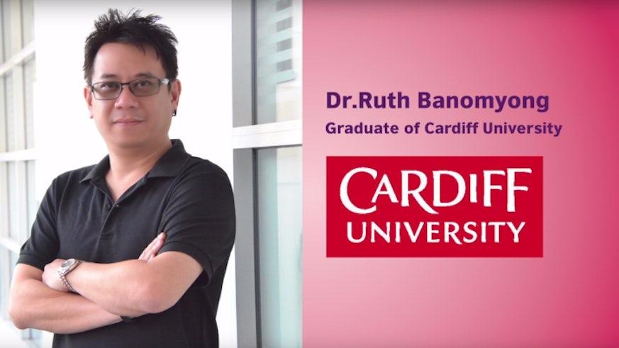 Image of Dr Ruth Banomyong