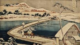 Sano Bridge