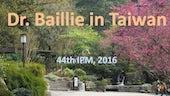 Baillie Taiwan