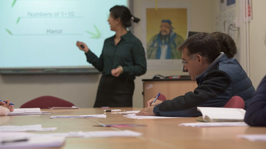 Chinese lesson in classroom at Cardiff University