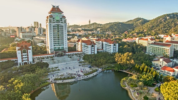 Main Buildings, Xiamen University