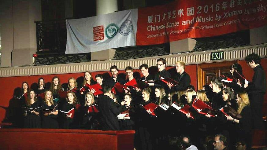 chamber choir xiamen
