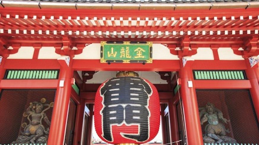 Japanese building