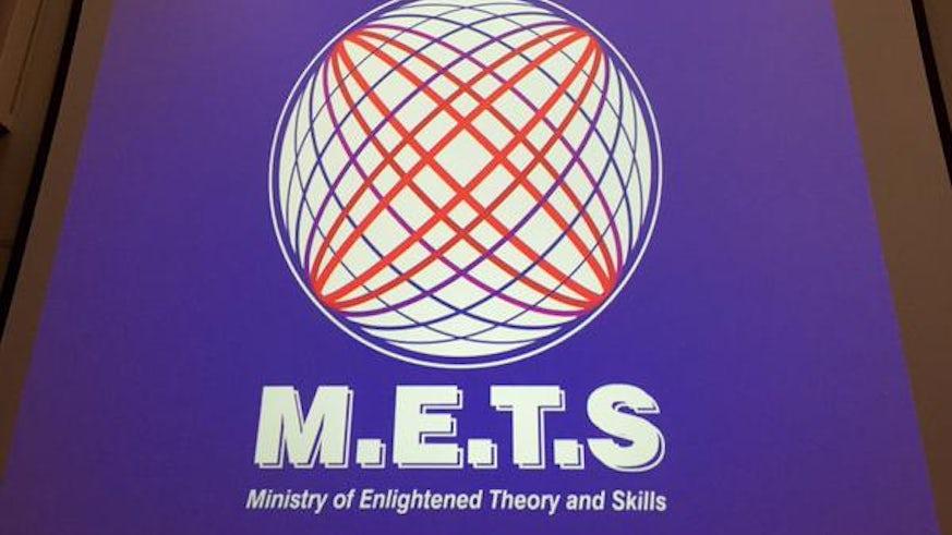 STEM Live event - METS logo