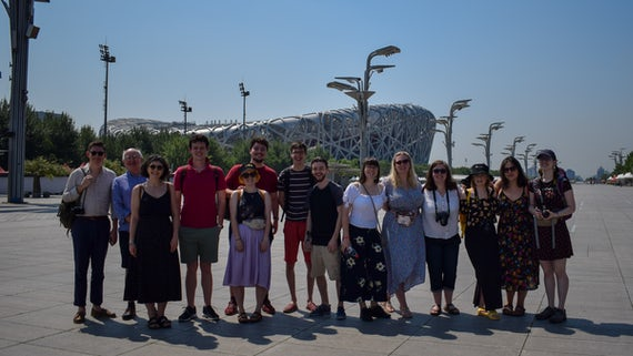 Students from Cardiff University at Beijing Olympic Park