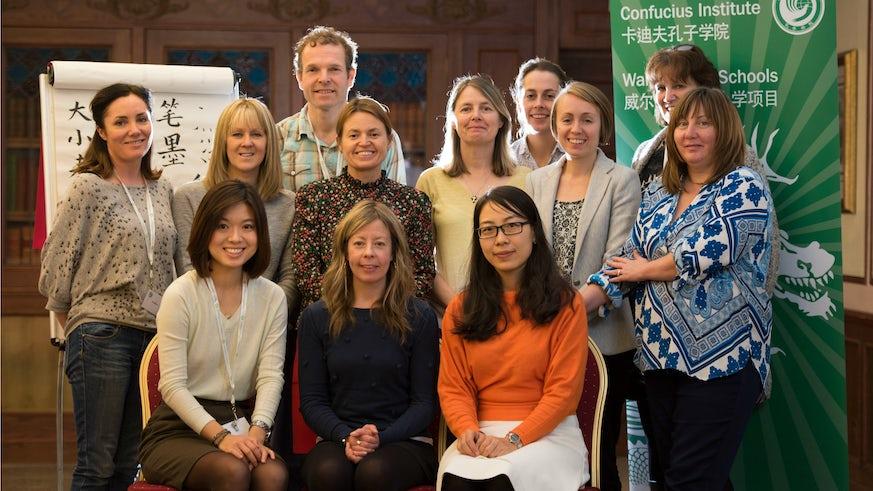 Confucius Institute - group shot