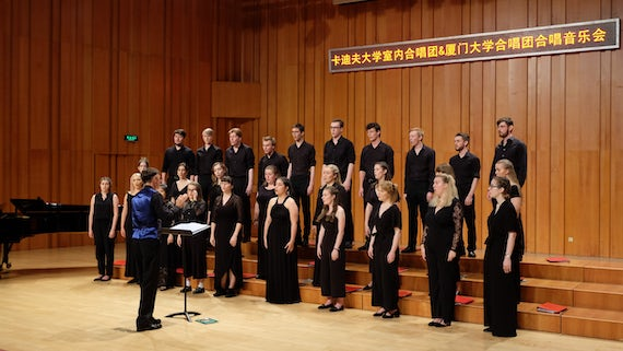Cardiff University Chamber Choir performing at the Art College of Xiamen University