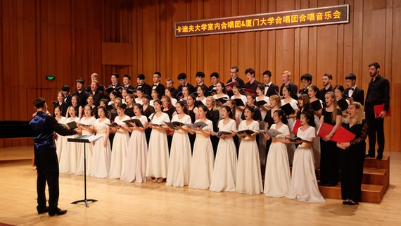 Cardiff University Chamber Choir performing with the choir of Art College of Xiamen University
