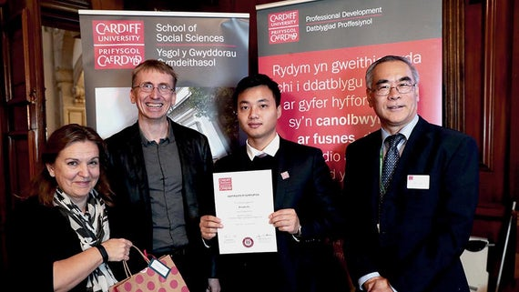 Celebration event for Guizhou University delegates