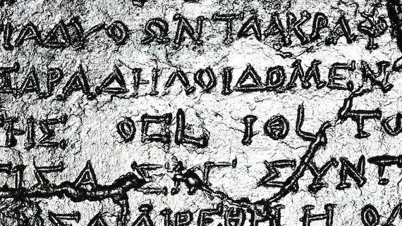 Antikythera Mechanism (Copyright required)