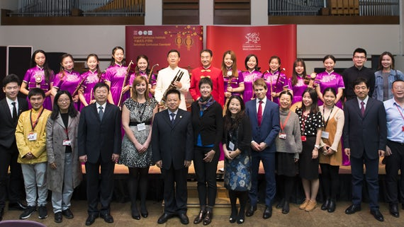 Cardiff Confucius Institute and Shandong University Traditional Orchestra