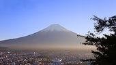 Volcano near a cityscape