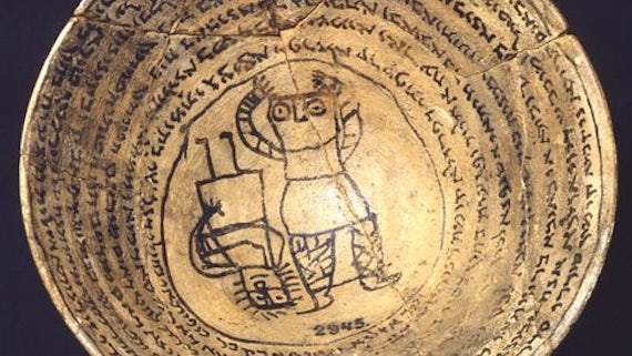 Aramaic incantation bowl from Nippur (modern day Iraq)