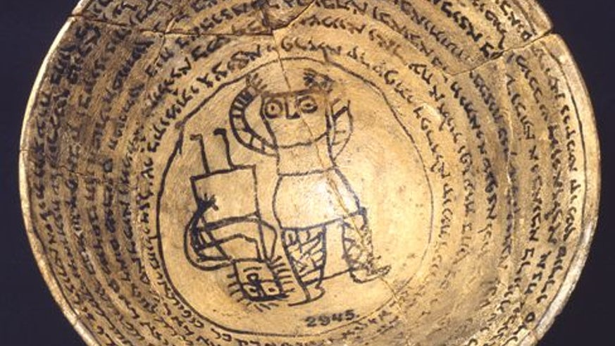 Aramaic incantation bowl from Nippur (modern day Iraq)