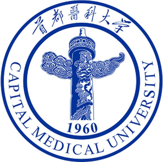 Capital Medical University Logo