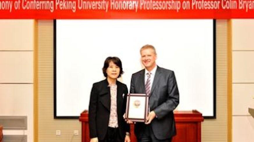 Vice-Chancellor Peking