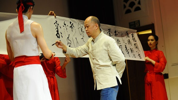 Chinese scripture demonstration