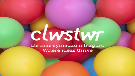 Colorful balls with text laid over