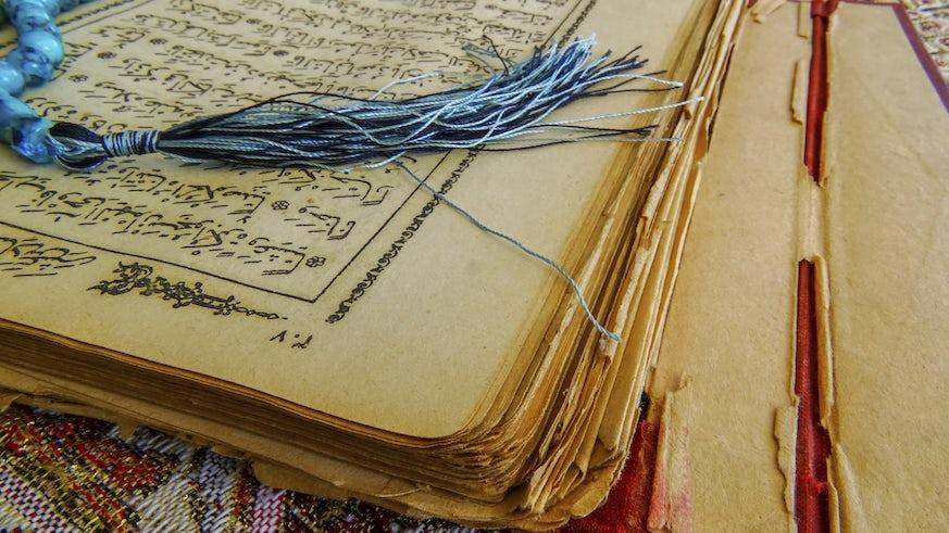 Religious Koran
