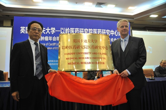 The launch of the Cardiff University and Yiling Medical Research Institute Medical Research Centre
