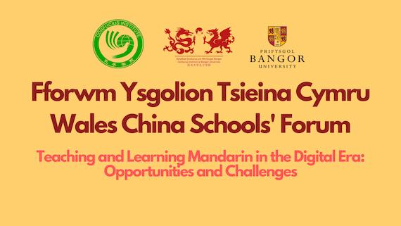 Wales China Schools Forum - Nov 20