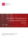 Gwariant cyhoeddus ar y system gyfiawnder i Gymru