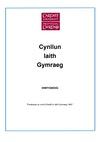 Cynllun Iaith Gymraeg