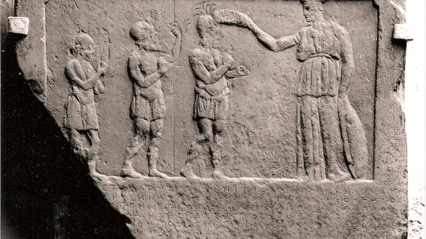 Ancient inscription translated by Attic Inscriptions Online
